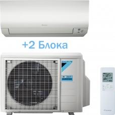Мульти-сплит система Daikin 2MXM40M+FTXM20M+FTXM25M