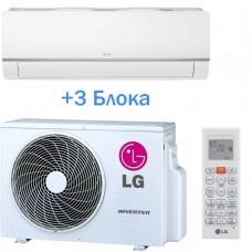 Мульти-сплит система LG MU3M21+PM09SP+PM07SP*2шт.