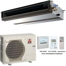 Канальный кондиционер MITSUBISHI ELECTRIC PEAD-RP71JAQ/PUH-P71VHA