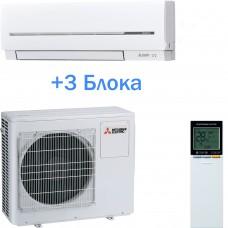 Мульти-сплит система Mitsubishi Electric MXZ-3E68VA+MSZ-SF15VA+MSZ-SF20VA+MSZ-SF25VE