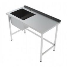 Мойка стол из нержавеющей стали