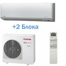 Мульти-сплит система Toshiba RAS-M14GAV-E+RAS-B10N3KV2-E1*2шт.