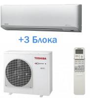 Мульти-сплит система Toshiba RAS-4M27UAV-E+RAS-B13N3KV2-Е1+RAS-B10N3KV2-E1*2шт.